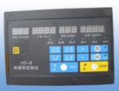 HD-B制袋机控制器