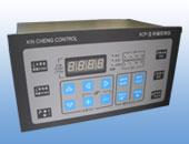 XCP - III controller
