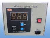 XC-J1200 digital electronic shock machine